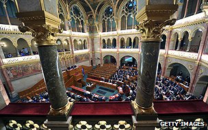 Interior view of Hungary's parliament