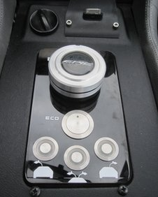 Gear adjuster and gull-wing door control panel