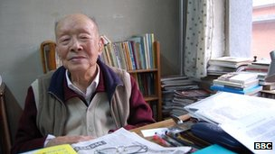 Zhou Youguang