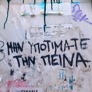 "Graffiti on a wall in Athens, which reads ""Don't underestimate the hunger"""
