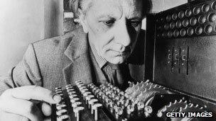 Enigma decoder