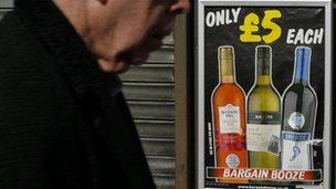 Drink promotion
