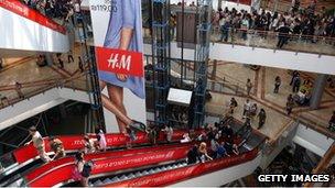 H&M store, Tel Aviv