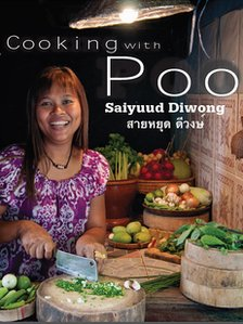 Cooking with Poo wins Diagram Prize for oddest title (UK)