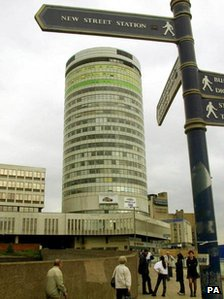 The Rotunda in 2000