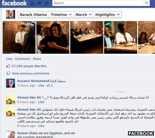 President Obama's election campaign Facebook page