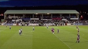 Bath City's Twerton Park ground