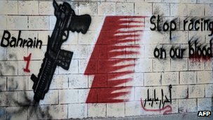 Graffiti calling for the cancellation of the Bahrain Grand Prix in Barbar (9 April 2012)