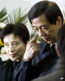 File picture of Bo Xilai (right) and his wife Gu Kailai on 17 January, 2007