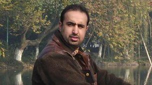 Mohammed al-Bajadi