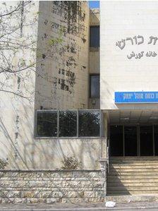 Beit Koresh