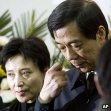 Former Chongqing Communist Party Secretary Bo Xilai and his wife Gu Kailai