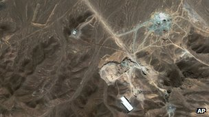 Satellite image of the uranium enrichment facility near Qom