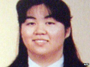 This undated file picture shows the now 37-year-old Kanae Kijima
