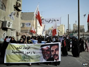Women protest against the detention of a politician and human rights activist in Bahrain (12 April 2012)