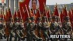 Parade in Pyongyang, 15 April