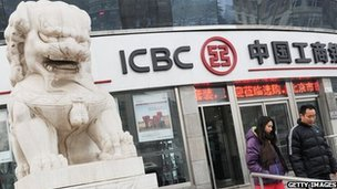 ICBC bank
