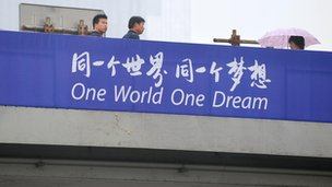 Beijing 2008 Olympics motto - 'One world one dream'