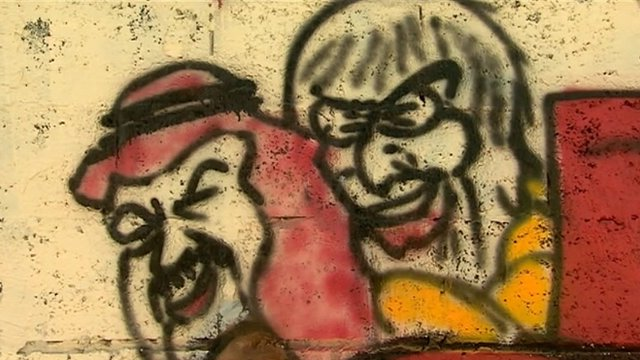 Graffiti of Bahrain&#039;s King Hamad and F1 boss Bernie Ecclestone