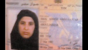 Amal Abdulfattah's passport photo