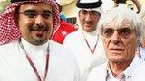 Bahrain crown prince Salman bin Hamad Al Khalifa and F1 chief Bernie Ecclestone