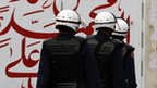 Riot police in Bahrain