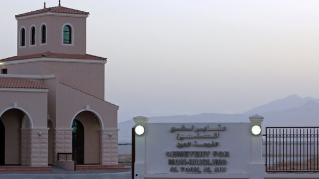 Crematorium for non-Muslims, Al Foam, Al Ain