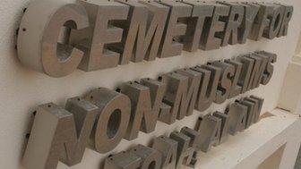 Cemetery for non-Muslims, Al Foam, Al Ain