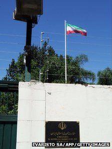 Iranian flag flying above embassy in Brasilia