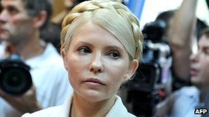 Yulia Tymoshenko on trial in Kiev, 24 June 2011