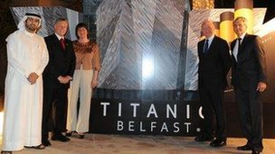 Delegation attending the Dubai launch of the NI 2012 tourism campaign