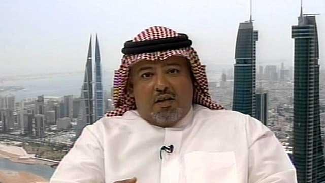 Khalid Bin Ali Al-Khalifa