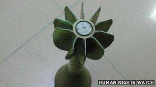 Cluster bomb (file photo)