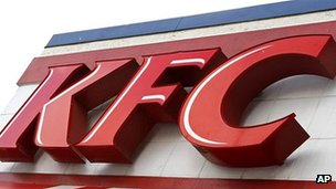 File picture of KFC logo
