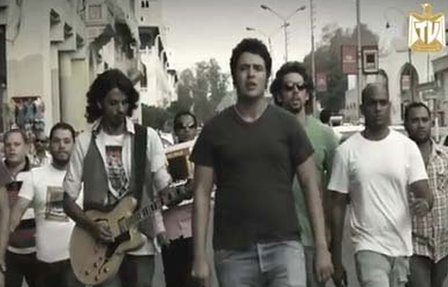 YouTube screen grab of Cairokee band video