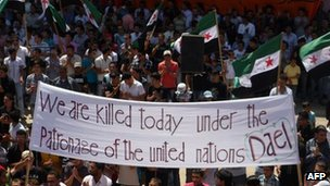 A handout picture released by the Syrian opposition's Shaam News Network shows an anti-regime demonstration in the town of Dael in Daraa province on April 27, 2012.