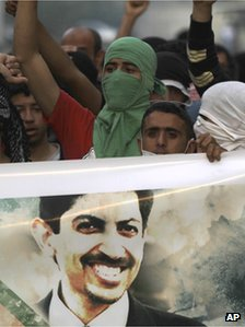 Bahraini anti-government protesters chant in support of jailed opposition rights activist Abdulhadi al-Khawaja on Saturday in Abu Saiba, Bahrain