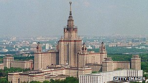 Lomonosov Moscow State University