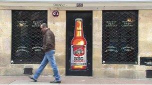 A door to a Bogota Beer Company pub