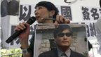 A pro-democracy activist holds a picture of Chen Guangcheng during an event to collect signatures in support of the blind Chinese legal activist, in Hong Kong.