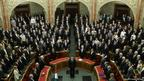 Hungary's newly elected president Janos Ader takes his oath of office