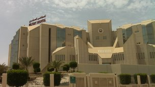 The Bahrain Defence Forces military hospital