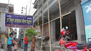 Talimul Koran Mahila madrassa in Dhaka