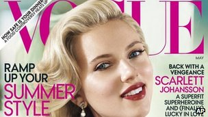 Vogue's May 2012 front cover