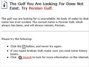 "Spoof page showing result of search for ""Arabian Gulf"""