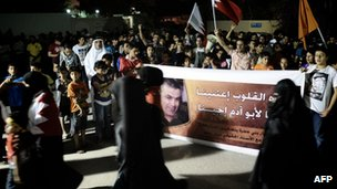 Protest demanding the release of Nabeel Rajab on 6 May 2012