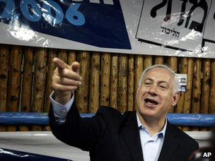 Benjamin Netanyahu addresses supporters at an election rally in 2006