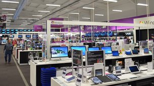 Currys megastore