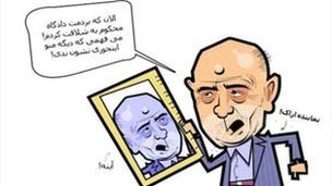Vahid Nikgoo's cartoon