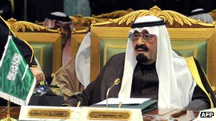 King Abdullah - GCC Summit 2011 Riyadh